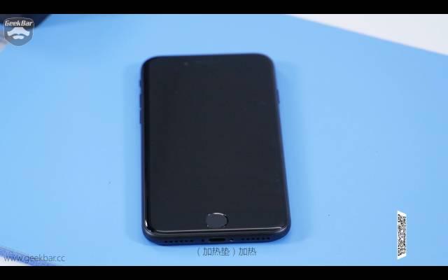 iPhone7を加熱