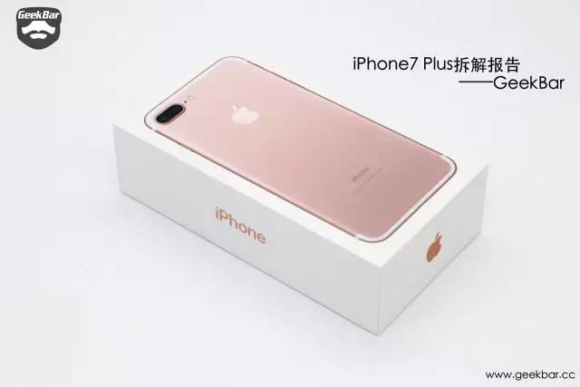 iPhone7Plus外箱