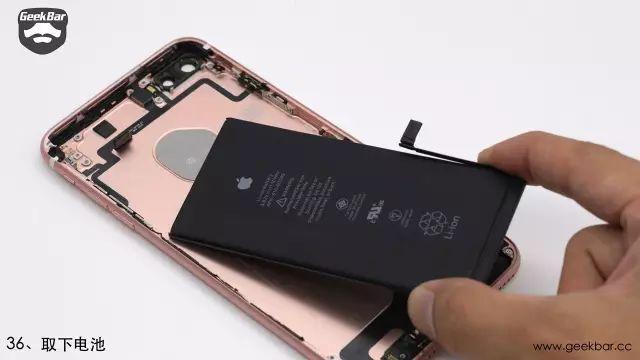 iPhone7 Plus バッテリー