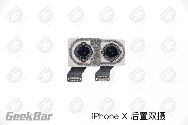 iPhoneXデュアルカメラ
