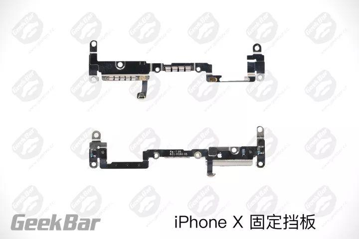 iPhoneXストッパー