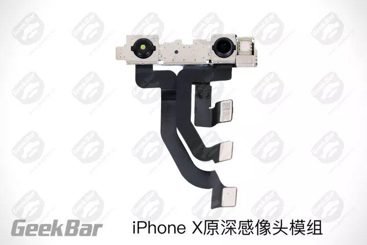iPhoneXカメラモジュール