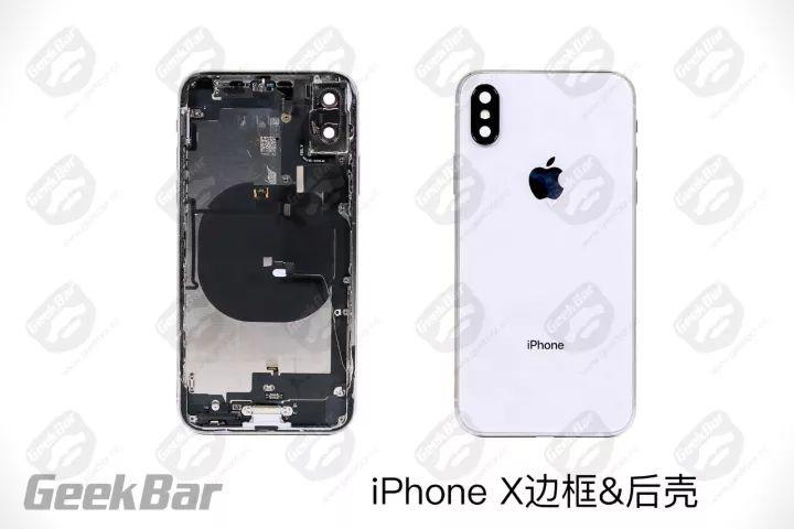 iPhoneXフレーム