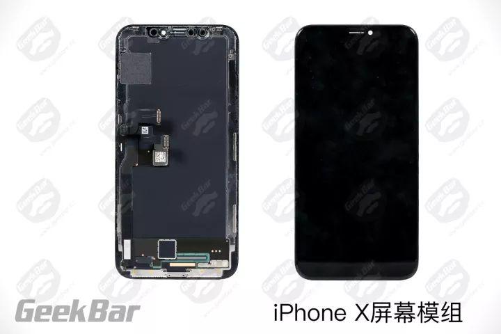 iPhoneXディスプレイモジュール