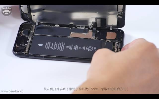 iPhone7の内部構造