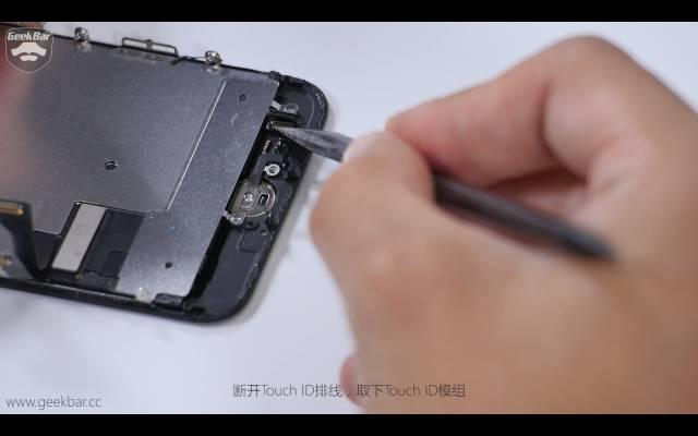 Touch ID配線を取り外す