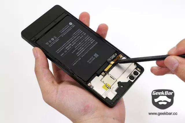 バッテリー配線を切り離す