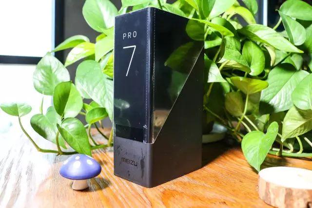 Meizu PRO7外箱