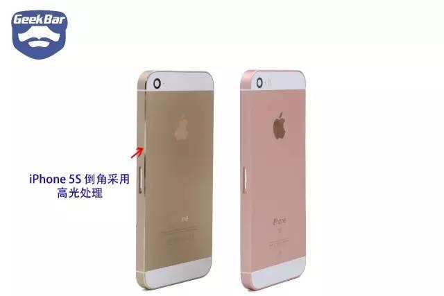 iPhoneSEとiPhone5Sのフレームデザインの比較
