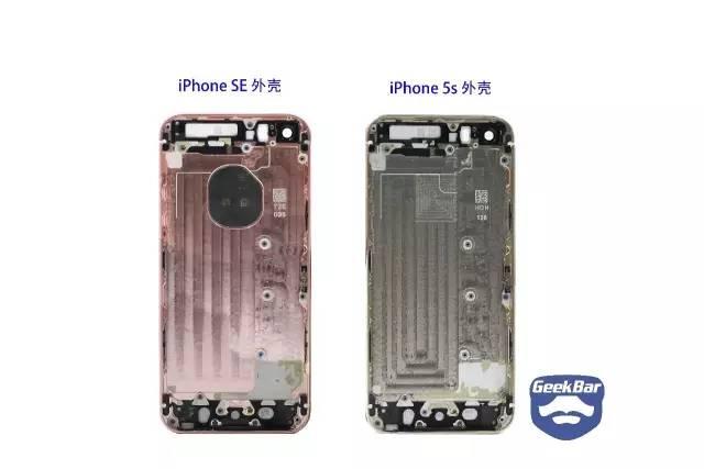 iPhoneSEとiPhone5Sのフレームの比較