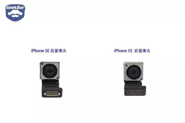 アウトカメラの比較