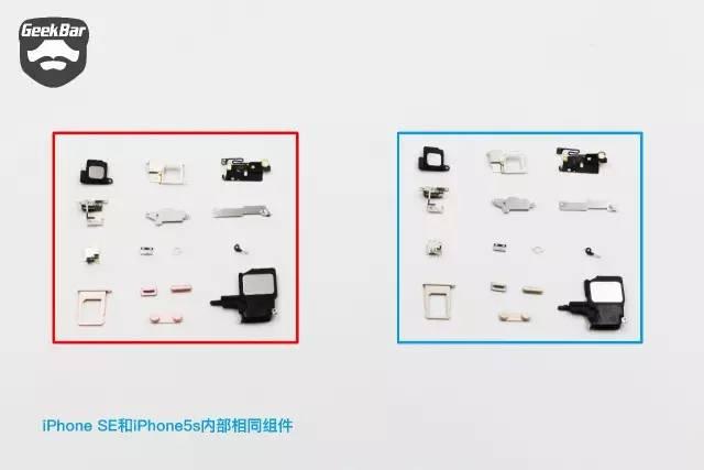 iPhoneSEとiPhone5Sのパーツ