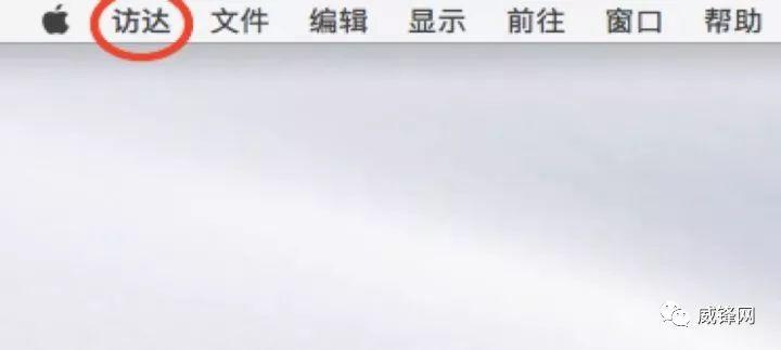 Macのデスクトップの左上の各情報