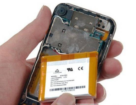 iPhone3Gアンテナ