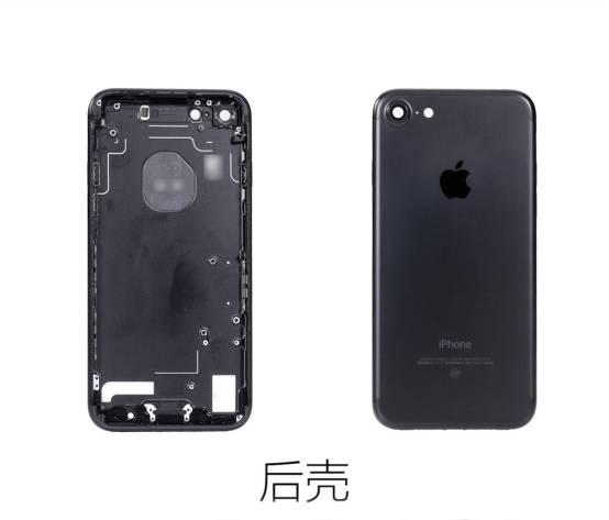iPhone7のバックカバー