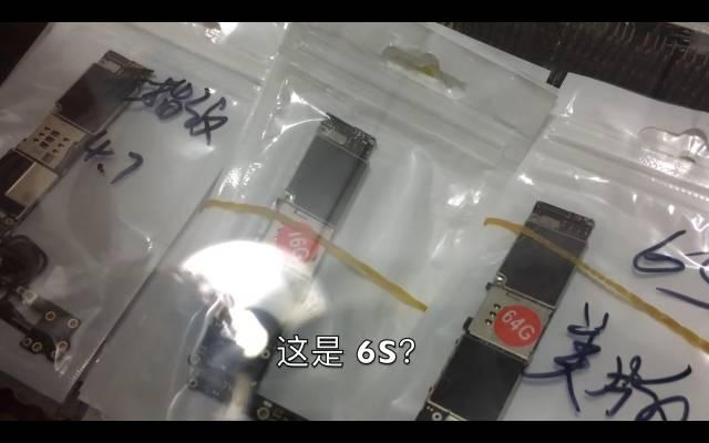 iPhone6sの基盤
