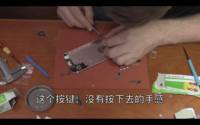 iPhoneを組み立てる過程-3