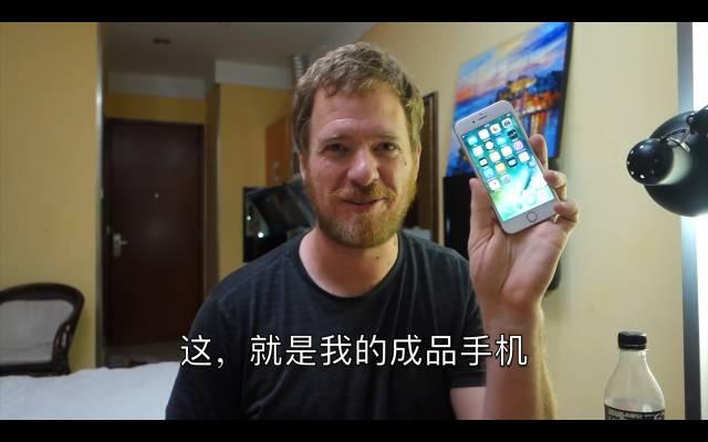 完成したiPhone6s