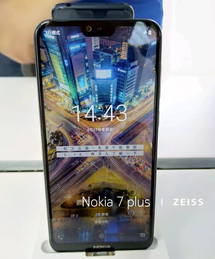 NokiaX外観-1