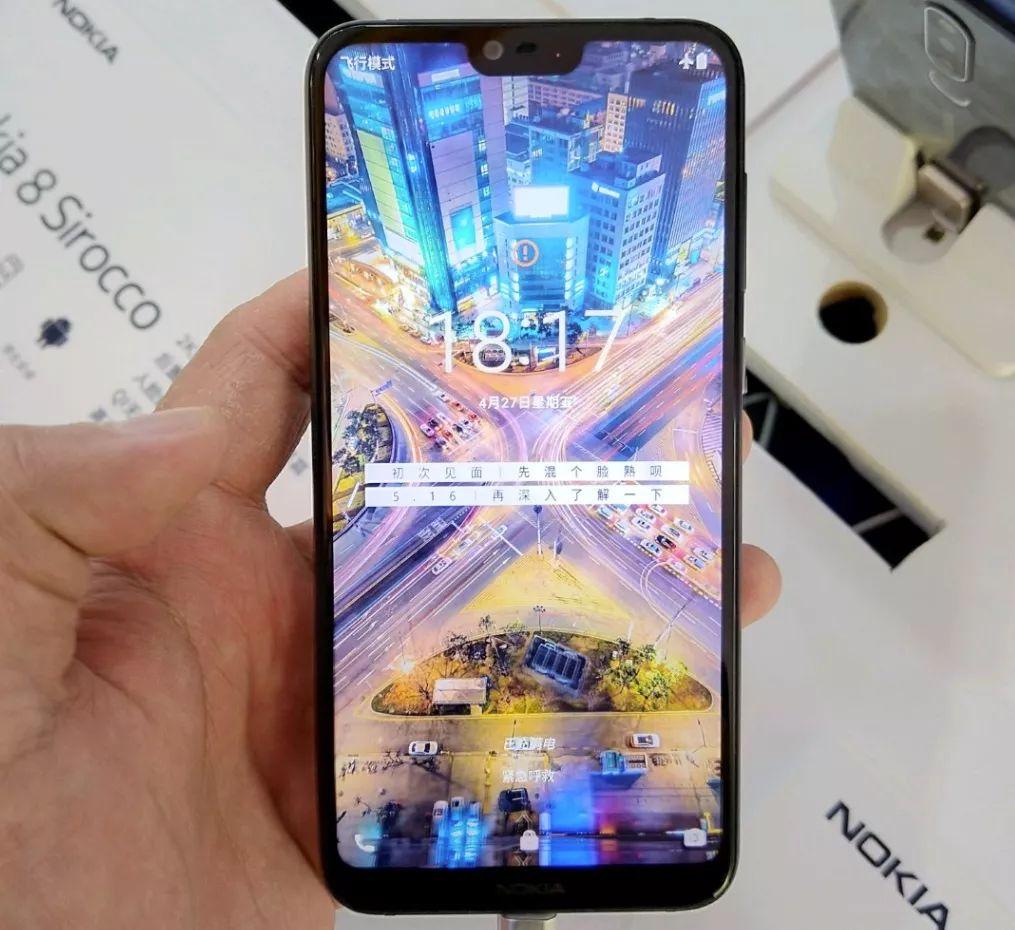 NokiaXディスプレイ
