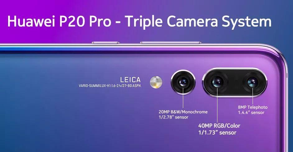Huaeri P20  Pro カメラ