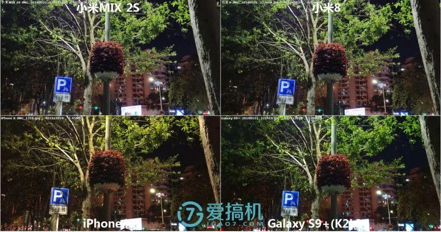 夜間シーンの写真比較3