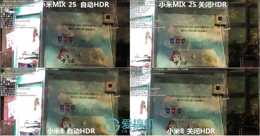 HDRの比較写真1