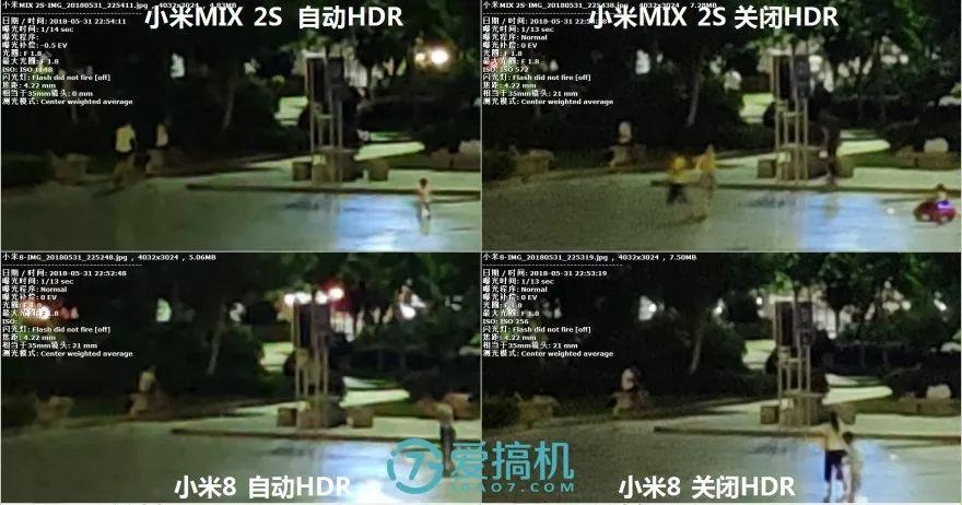 HDRの比較写真2
