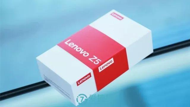 レノボZ5外箱
