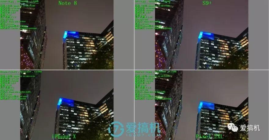 夜シーンの写真比較2
