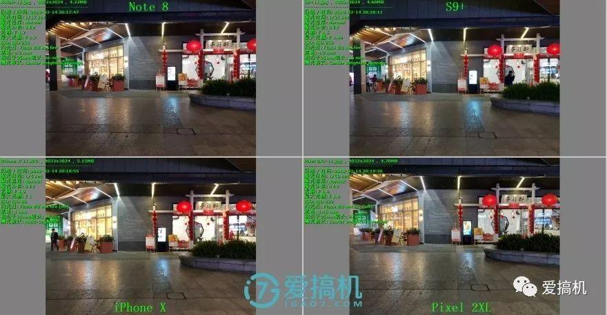 夜シーンの写真比較7