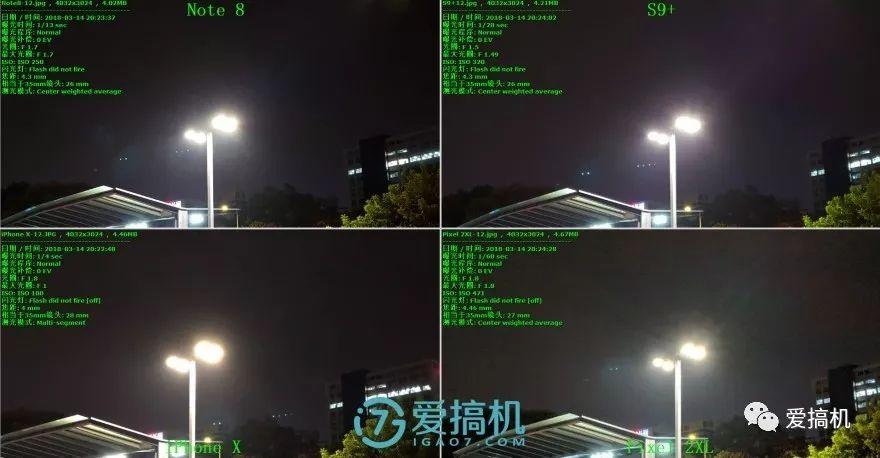 夜シーンの写真比較8