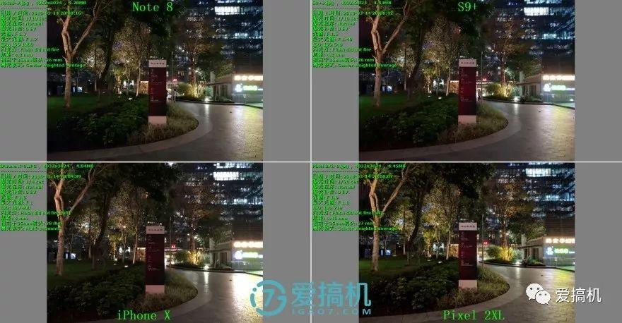夜シーンの写真比較9