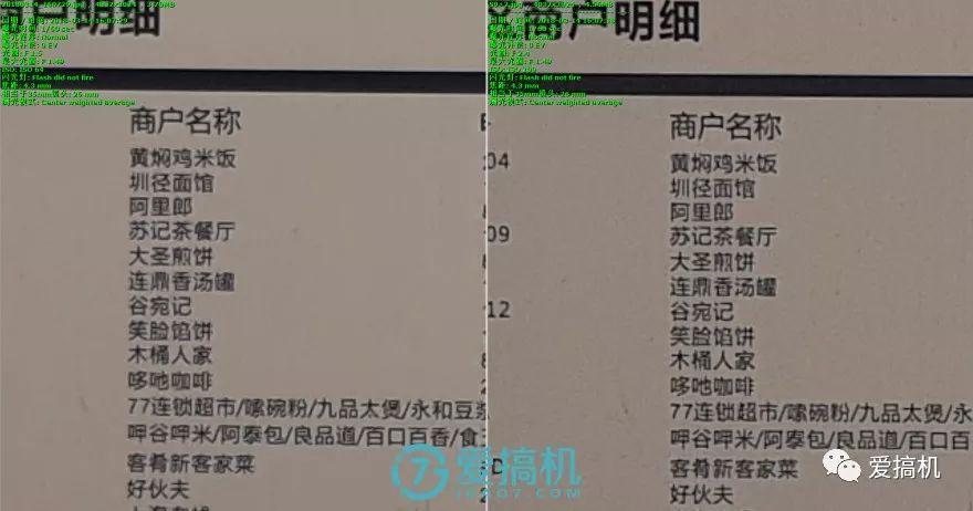 メインカメラF/1.5VSF/2.4モードで撮った写真2