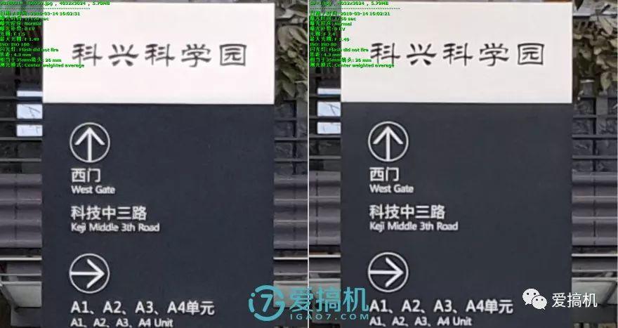 メインカメラF/1.5VSF/2.4モードで撮った写真3