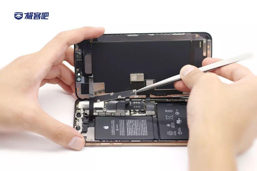 配線固定ボード | iPhone XS Max分解