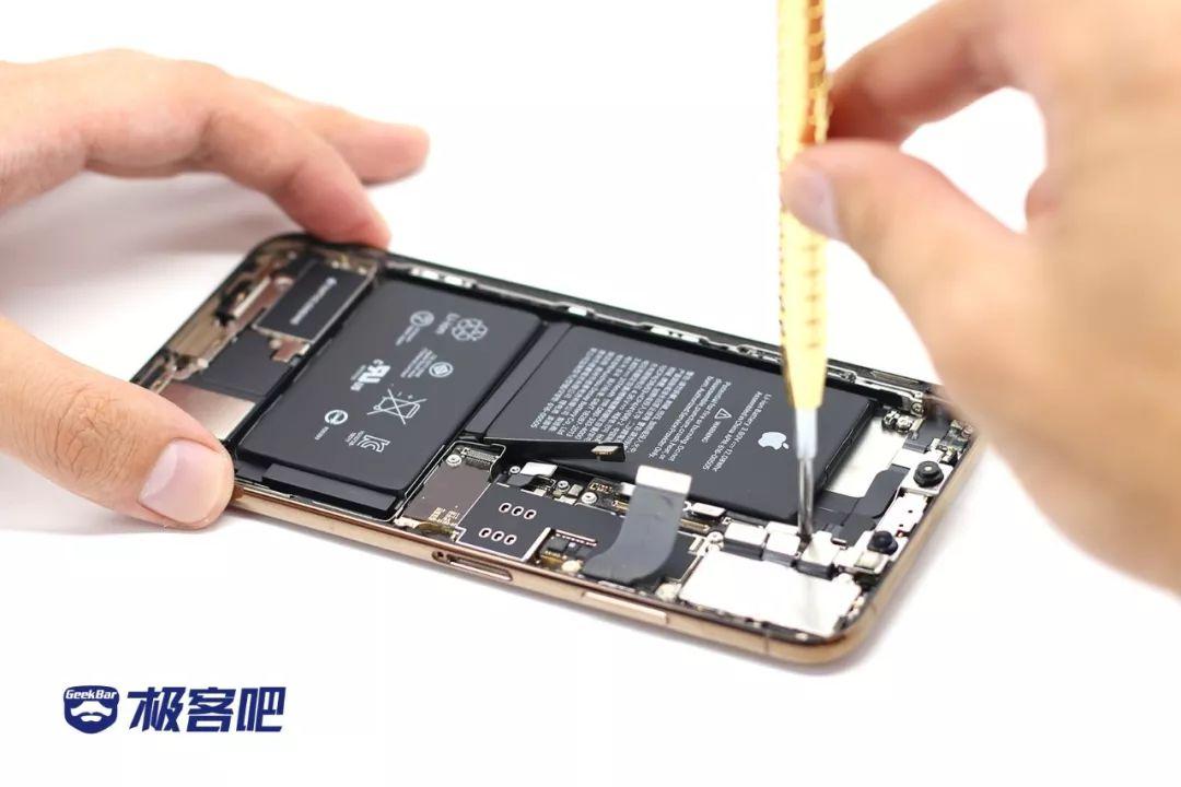 メインボード | iPhone XS Max分解