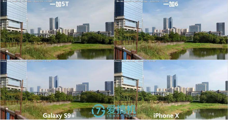 昼間シーンの写真比較3