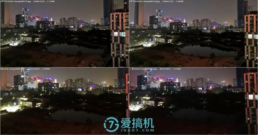 iPhoneXとNote8の撮影写真