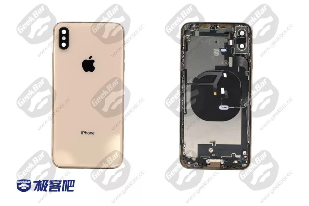 iPhone XS Maxの金属フレーム