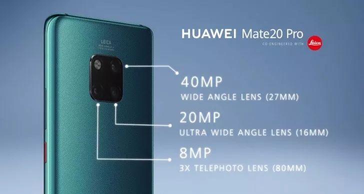 Mate20 トリプルカメラ