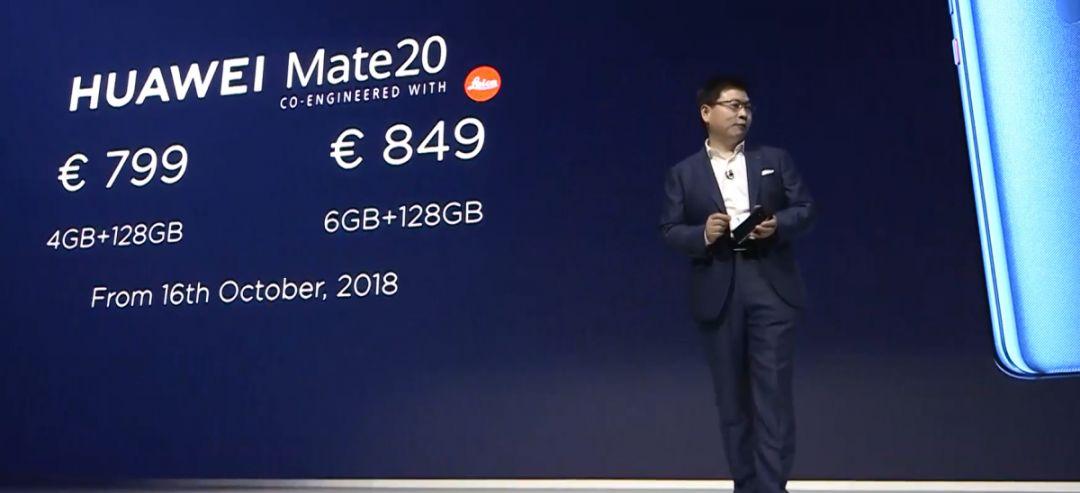 Mate20 価格