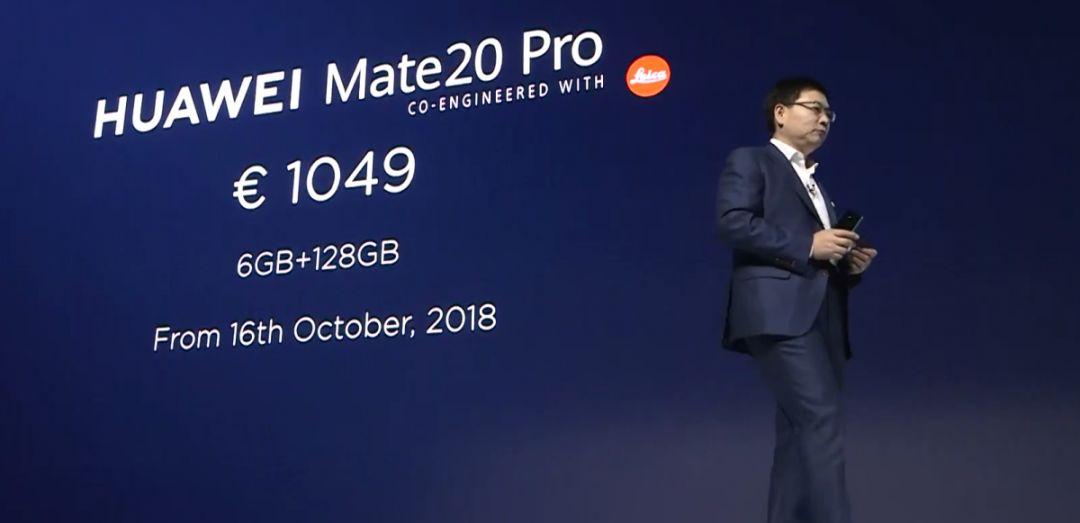 Mate20 Pro 価格