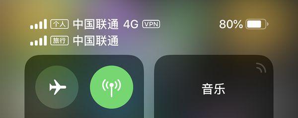 iPhoneXS MaxのデュアルSIMカードの電波