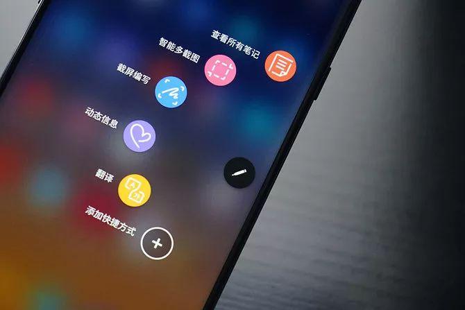 Galaxy Note9 Spenの機能