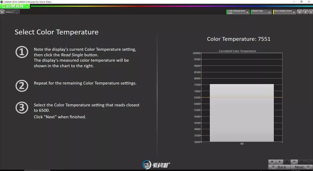 色温度7551K