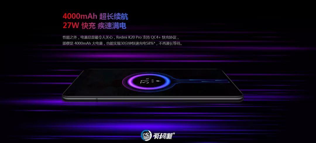 バッテリー性能|Redmi K20 Pro レビュー