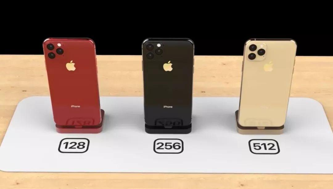 iPhone11シリーズのストレージ