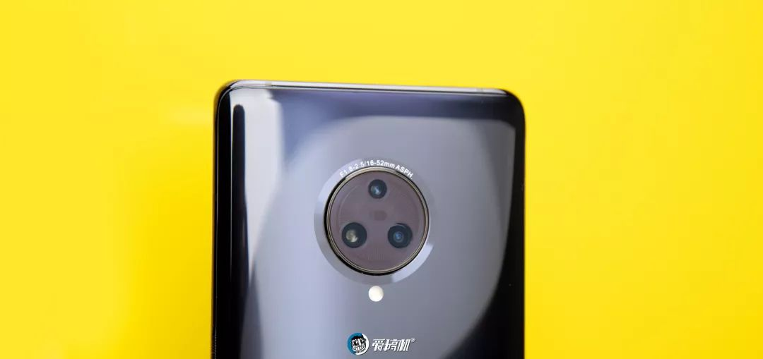 VIVO Nex3 アウトカメラ