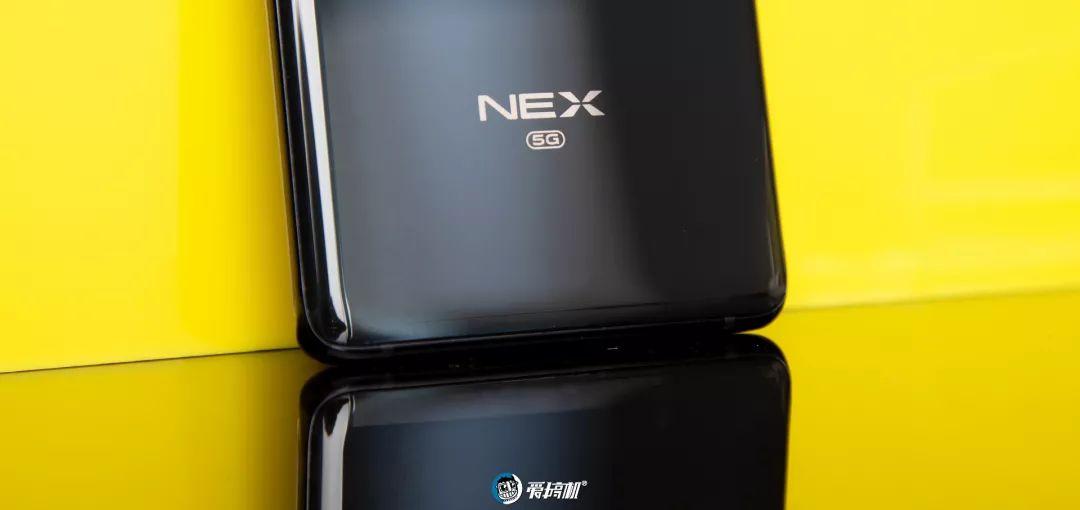 VIVO Nex3 5G